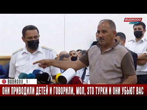 Жертва пыток армян: Они приводили детей и говорили, мол, это турки и они убьют вас