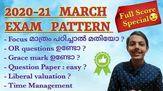 2020-21 MARCH EXAM PATTERN - DETAILED