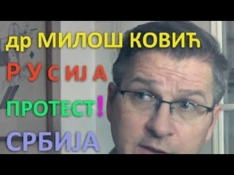 MILOŠ KOVIĆ-'RUSI VEĆI SRBI OD SRBA', K i M, IZDAJA, PROTESTI...PRVI DEO/NIKA TV/'DUBOKA DRZAVA'