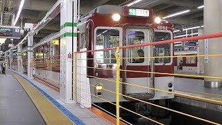【近鉄】大阪阿部野橋駅にある昇降ロープ式ホームドア