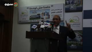 مستشفي بدر: هدية من نقابة المهندسين لكل المصرين
