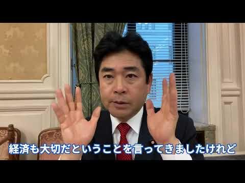 1月7日(木)東京は、感染拡大2447人