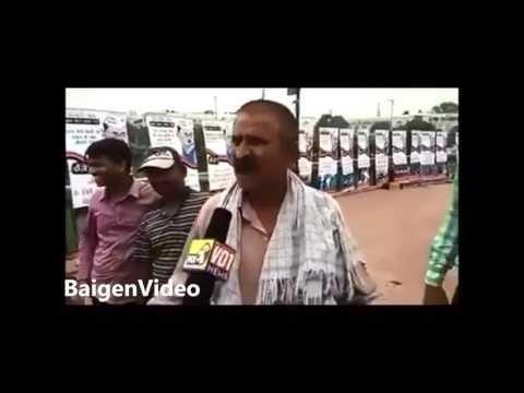 Public ki gali Delhi CM Kejriwal Ko [Viral video public Abuse Delhi CM]