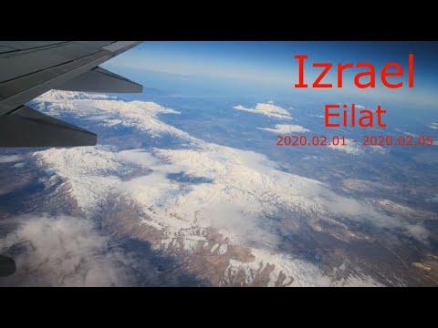 Israel Holiday - Eilat : 2020.02.01 - 02.05
