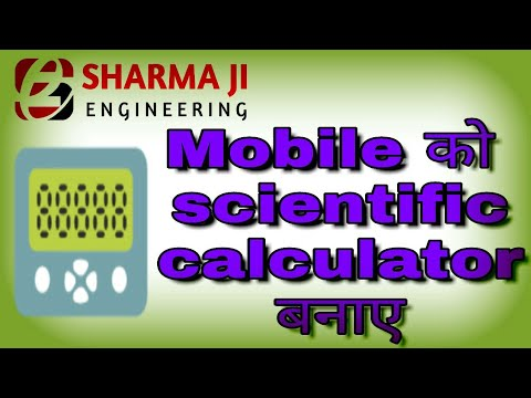 How To Convert A Android Phone To Calculator ||best Calculator Application||