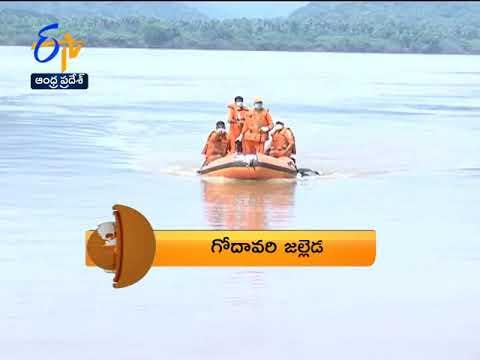 7-30 AM | 360 | News Headlines | 18th September 2019 | ETV Andhra Pradesh teluguvoice