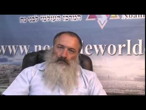 I.S.I.S  y el asesinato en el judaismo