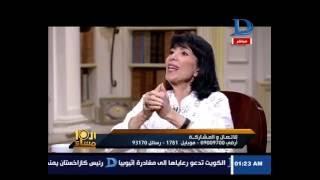 شاهد.. أرملة عبد السلام النابلسي: طاردته حتى تزوجني