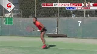 テニス界に天才双子小学生現る!!②