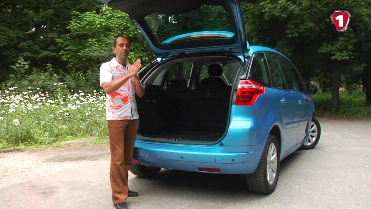 Авто из Европы Citroen Berlingo 1.9d 2005 год Польша-Украина цена .