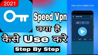 Speed VPN Pro App Kaise Use Kare ।। how to use speed vpn app ।। Speed VPN Pro App kaise Chalaye Hai screenshot 3