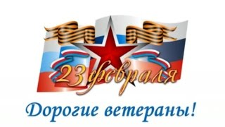 Ветераны 69793  ЕСТЬ ЕЩЕ ПОРОХ