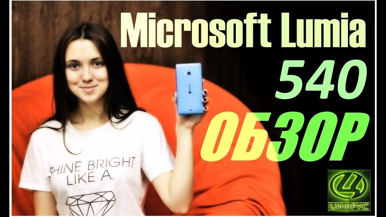 Мобильный телефон Microsoft Lumia 640 Dual SIM Black (A00024642 .