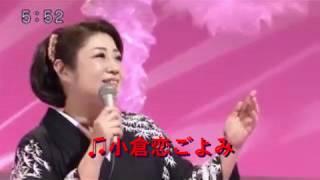 服部浩子 - 小倉恋ごよみ
