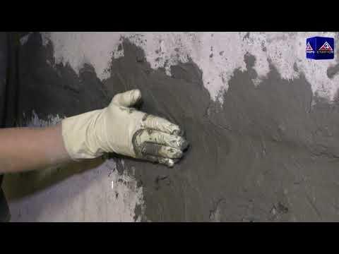 Гидроизоляция подвала. Грунтовые воды в подвале не проблема. Проникающая гидроизоляция