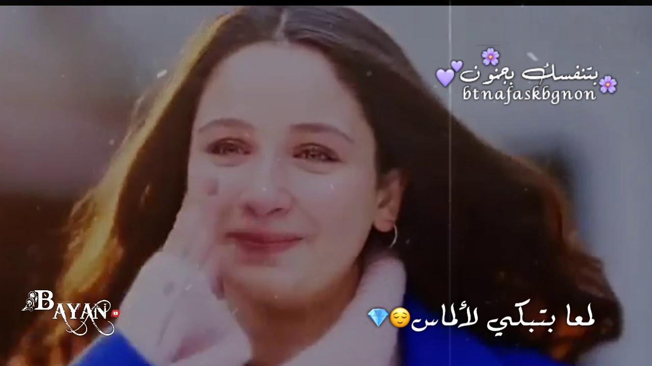 حليانه والله يعين عيون الناسحالات واتس اب حلوه 2019