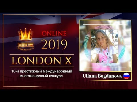 GTLO-0701-0069 - Ульяна Богданова/Uliana Bogdanova - Golden Time Online London 2019