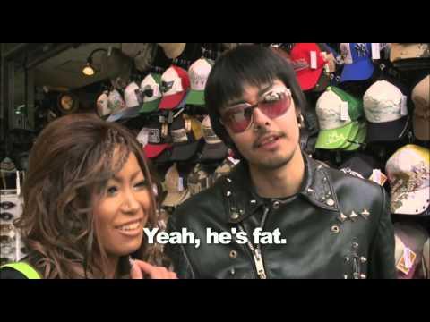 Big Man Japan Trailer 1 Hq 2009