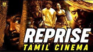 Decoding Aayirathil Oruvan Movie Secrets | Unknown Facts | Reprise Tamil Cinema