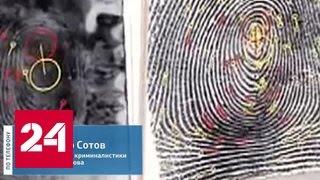 Иностранцев обяжут сдавать отпечатки пальцев для въезда в Россию(, 2016-11-24T19:38:02.000Z)