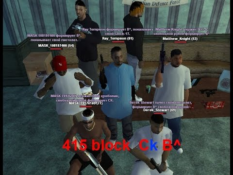[PС:P] CENTRAL PARK BLOODS. 107th n' 106th STREETS.