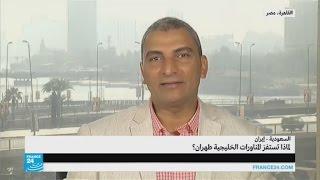 ...السعودية- إيران.. لماذا تستفز المناورات الخليجية طهرا