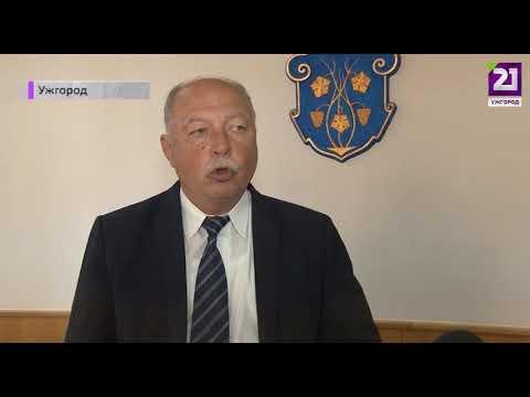 21 channel: В школах Ужгорода продовжили карантин