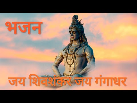 Search jey jey shiv shankar - GenYoutube