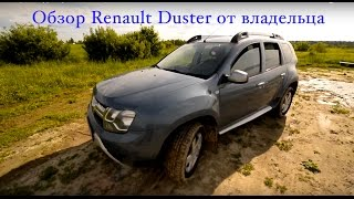 Обзор Рено Дастер 2016 от владельца, честный(Полный и честный обзор Renault Duster 2016 г.в. 2 литра бензин, автомат, полный привод. Приобрел данный автомобиль..., 2016-08-15T07:02:11.000Z)