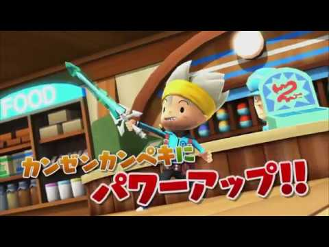 The Snack World: Trejarers Gold - Debut Trailer
