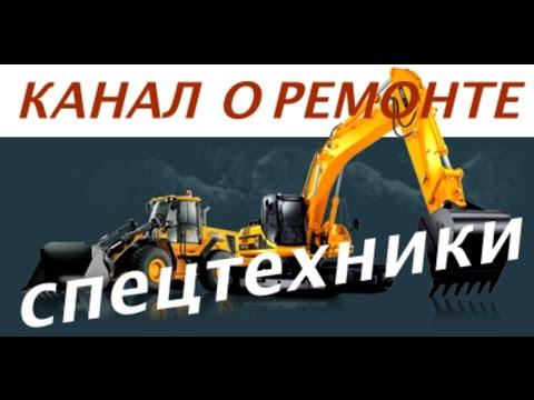 МЕХАНИК СПЕЦТЕХНИКИ Трейлер/ Машины/Техника
