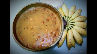 ada payasam recipe