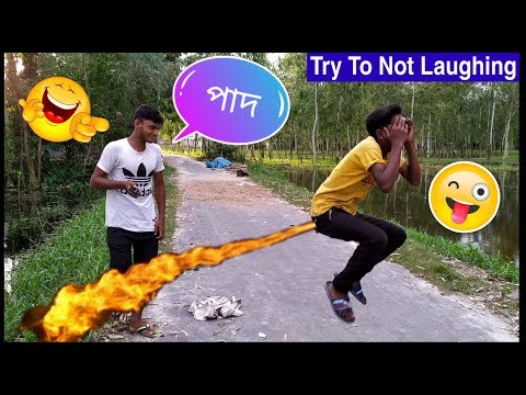 New Funny Video😄-😅Comedy Videos 2019 - Episode-4 || SMK FUNNY TV