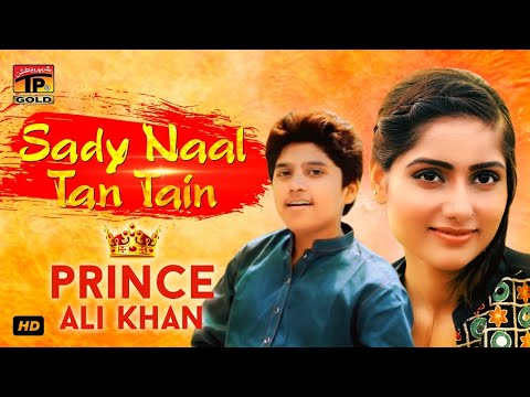 Download Sady Naal Tan Tain  (Official Video)   Prince Ali Khan   Tp Gold