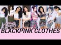 I DID A BLACKPINK CLOTHING STYLE HAUL Ft Zaful, Shein and Pretty Little Thing - Lana Summer