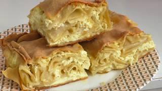 Ачма на вареном тесте . pie with cheese.