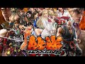 How to Play Tekken 6 on Android PPSSPP