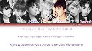 BTS Bangtan Boys 방탄소년단 War of Hormone Color Coded Han