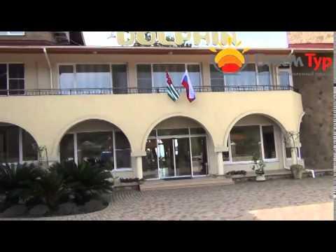 jamtour.org отель Дельфин (Пицунда, Абхазия)