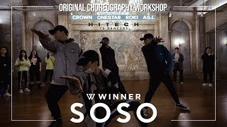 HITECH   Original Choreography Workshop / SOSO - WINNER