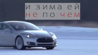 Tesla S ШОК 10 фишек Теслы Tesla S