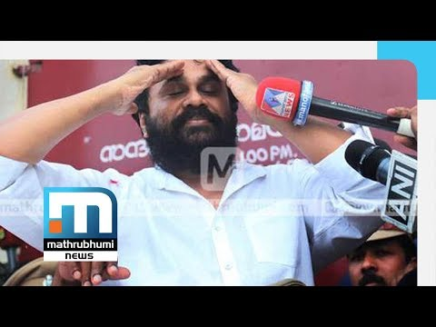 Actress Attack Case: Supplementary Charge Sheet Filed| Mathrubhumi News