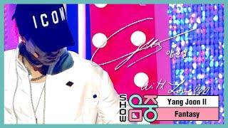[쇼! 음악중심] 양준일 -판타지 (Yang joon il -Fantasy) 2020509