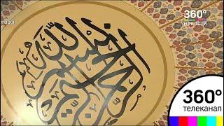 В Солнечногорске построили мечеть «Нурулла-Свет Аллаха»