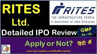 RITES IPO Review | RITES ltd IPO | RITES Ltd IPO GMP | Rites Ltd IPO listing | QuriousBox