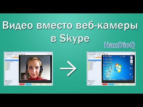 Захват, обработка и хранение видео с использованием ПК