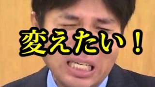 【字幕付き】兵庫県議 野々村竜太郎議員の笑ってはいけない号泣会見 thumbnail