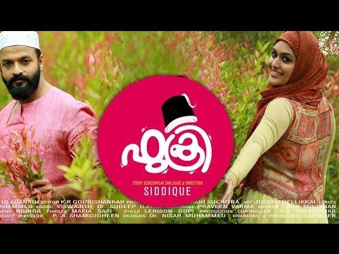 Malayalam Movie Fukri | 2017| Actor Lal Talk show