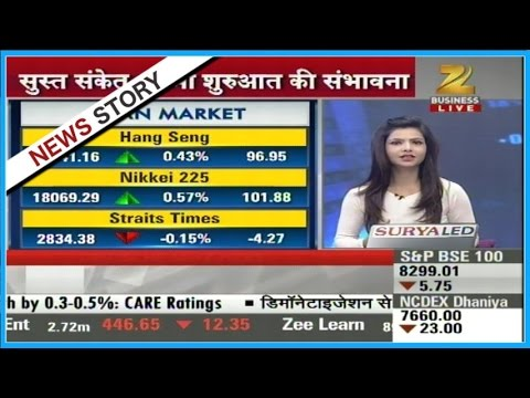 Share Bazaar live | International markets expected to work on flat note