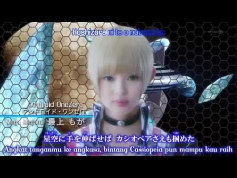 Ultraman Ginga S Opening Song (EIYUU NO UTA)